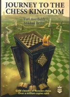Averbakh/Beilin, Journey to the Chess Kingdom